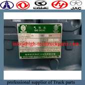 china low price Weichai Gas engine D226B-6CNG