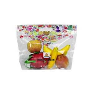Food Grade Plastic Vented Vegetable Bag