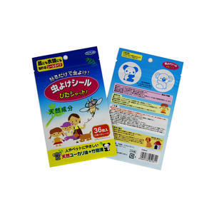 Mosquito Repellent Paste Zip Lock Bags Wholesale