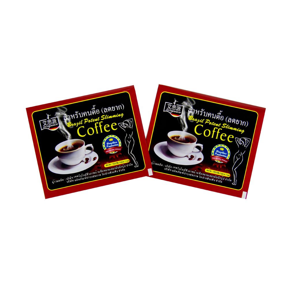 Custom Printed Ground Coffee Bags
