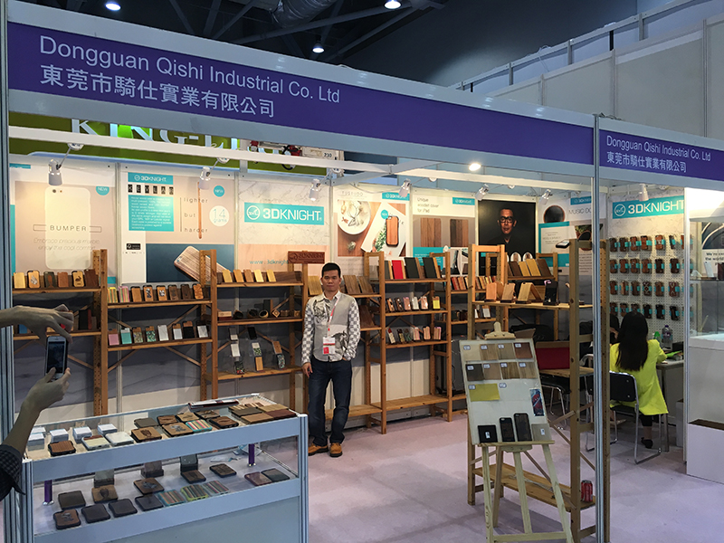 GlobalSources2015AsiaWorld-Expo HK(6)