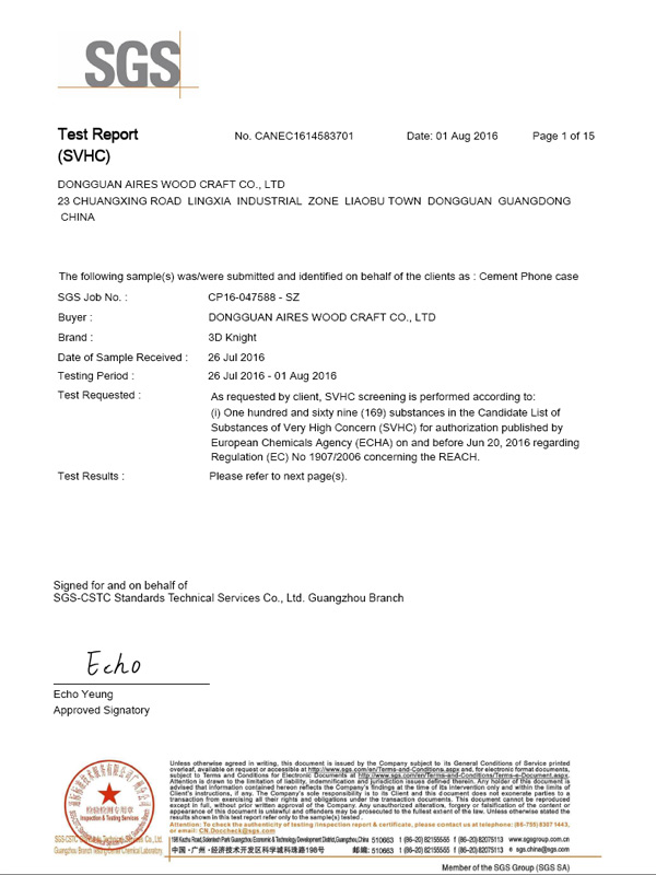 REACH test report of Cememt