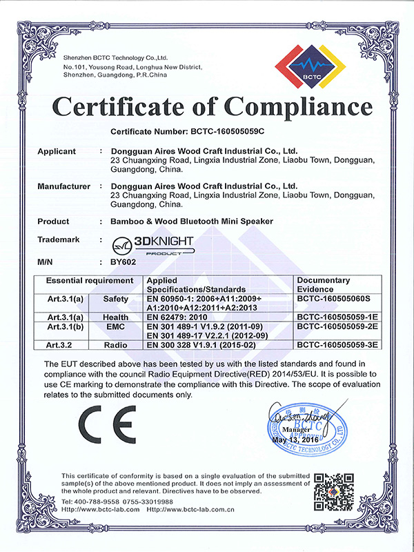 CE Certificate of Bluetooth speaker