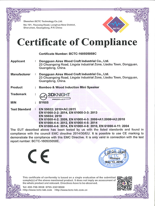 CE Certificate ofInduction Speaker