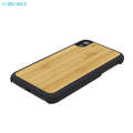 Bamboo Wood Mobile Phone Case