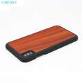 Wood Mobile Phone Hard Case