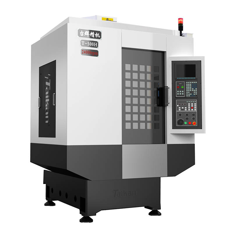 T-500H High Speed Tapping Center