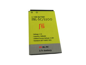 Cheap BL 5C battery factory,mobile phone 5c battery