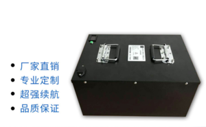customized 18650 battery pack  manufacturer supplier