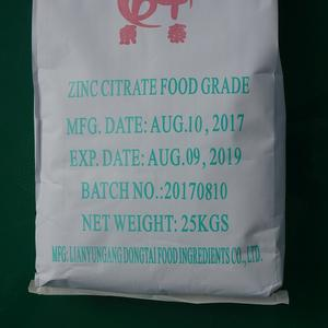 advanced food garde Zinc Citrate,Mono Potassium Phosphate manufacturer