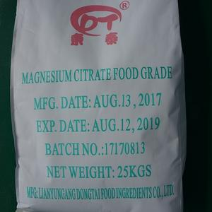 advanced food garde magnesium citrate,Disodium Hydrogen Phosphate manufacturer