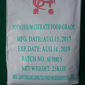 Food Grade Potassium Citrate Powder