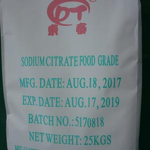 China food garde sodium citrate,Sodium Phosphate Dibasic manufacturer