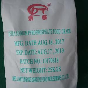advanced food grade Sodium Pyrophosphate,Monocalcium Phosphate Price manufacturer