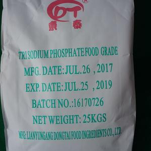 China food grade trisodium phosphate,Sodium Dihydrogen Phosphate manufacturer