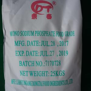 Food Grade Monosodium Phosphate
