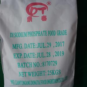 Food Garde Disodium Phosphate