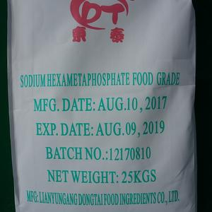 Food Garde Sodium Hexametaphosphate