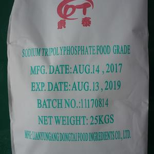 Food Grade Sodium Tripolyphosphate