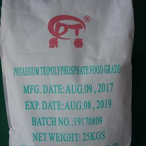 China food grade Potassium Tripolyphosphate,Calcium Hydrogen Phosphate Factory