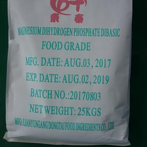 Advanced food garde Magnesium Dihydrogen phosphate,Dicalcium Phosphate Supply