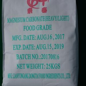 advanced food grade magnesium carbonate mgco3 manufacturer