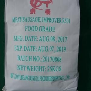 China food grade meat improver,Calcium Phosphate Formula manufacturer