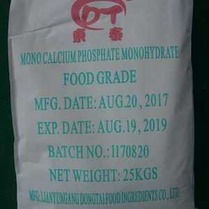 advanced food garde Monocalcium Phosphate Monohydrate,Sodium Citrate Dihydrate manufacturer
