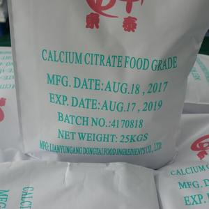 high quality food grade Calcium Citrate,Calcium Dihydrogen Phosphate Supply
