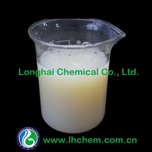 China pp wax emulsion suppliers