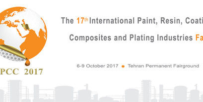 Longhai Chemical//invitation letter of IPCC 2017 (International Paint, Resin, Coatings, Composites and Plating Industries Fair)