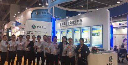Booth No. 9.2J01-06 in ChinaCoat 2016(micronized wax powders)