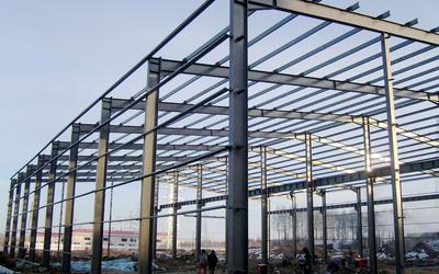 Workshop Building Steel Structure