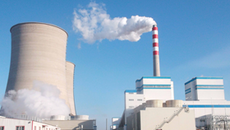Huaneng Daqing 2×350MW Thermal Power Plant Project