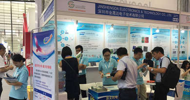 JSD PCB company exhibitors CS show 2017