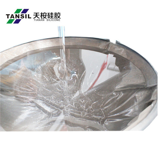 high viscosity polymethylsilanol fluids 150000cst-550000cst