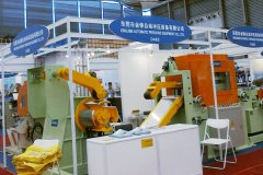 DIE & MOULD CHINA Exhibition-2
