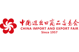 Canton Fair, 15-24th, June.