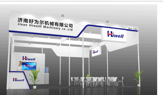Hiwell attend the CIMIE 2020 exhibition in Qingdao, China.
