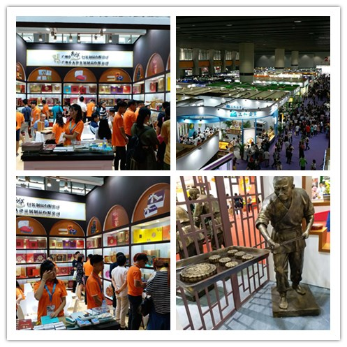 5.23 to 5.25 Guangzhou Baking exhibition