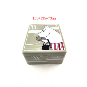tea gift tin box