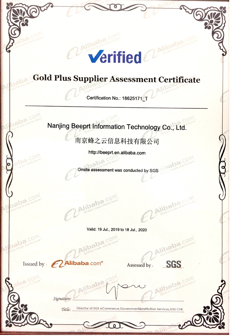 alibaba gold plus supplier assessment certificate