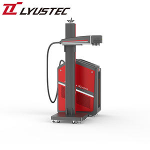 China High Quality Online Laser Marking Machine Factory Manufacturer