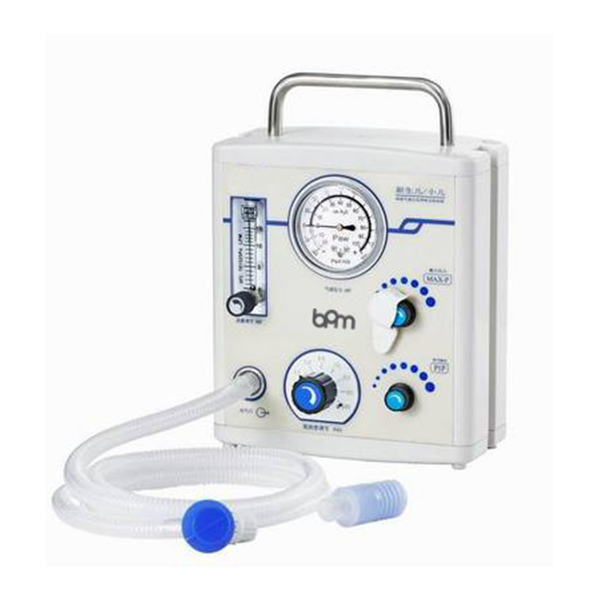 BPM-R20 Infant Resuscitator