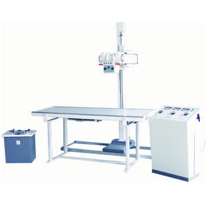 BPM-FR100G Floor Mounted X Ray Machine