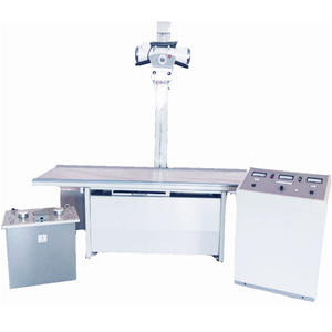 BPM-FR300G Floor Mounted X Ray Machine