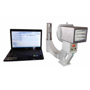 BPM-PR75Ⅳ Portable X Ray Machine