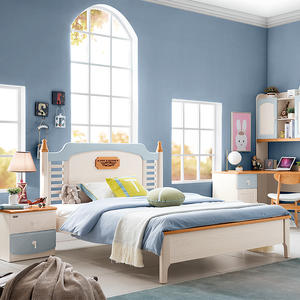 New Design Low Price Bed Wooden Children Bedroom Furniture Set