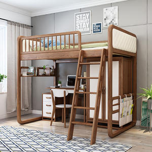 Space Saving Furniture Loft Modern Wooden Bunk Bed With Wardrobe
