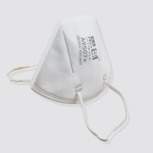 KN95 medical face mask
